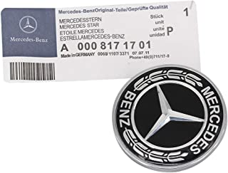 Cardiytools Metal Flat Hood Star Emblem Badge for Mercedes Benz C E SL Class Ornament logo (Black)