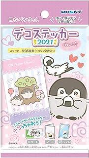 コウペンちゃんデコステッカー2021ガムつき 20個入 食玩・ガム(コウペンちゃん)