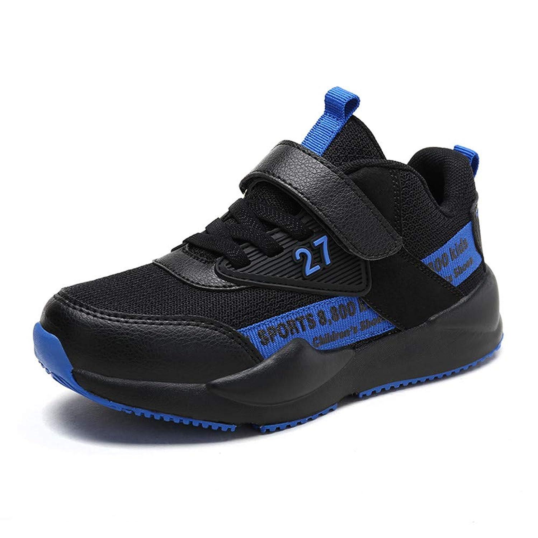 [麗人島株式會] 春白い子供スニーカー男の子の靴子供カジュアルシューズブランドスニーカーの女の子のための靴