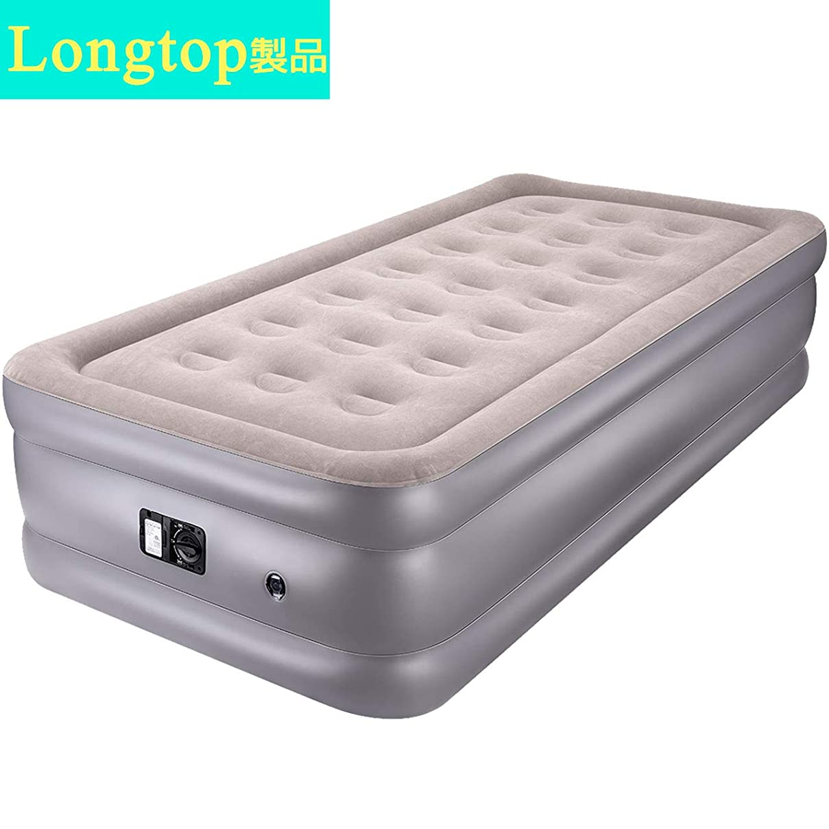 遊具モノグラフ指令エアーベッド シングル 電動ポンプ内蔵 エアーマットレス 空気ベッド キャップ お昼寝 シングルサイズ (203x99x厚さ46cm) Longtop 12ヶ月安心保障