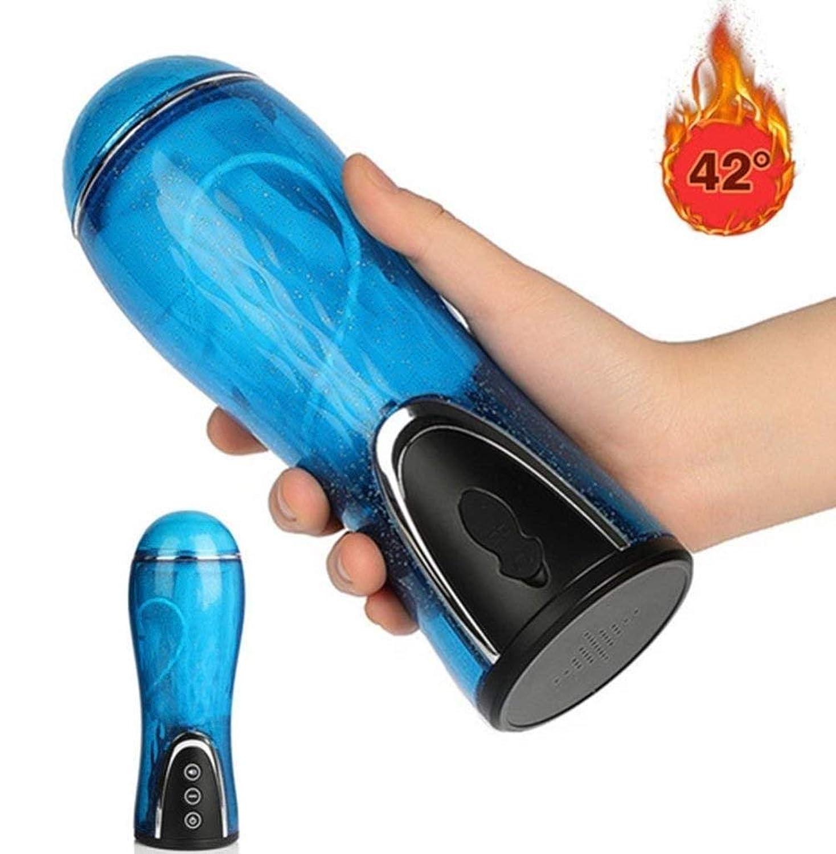 私たちのガード職業手コキ エレクトリックポケットPssssat男性Pusseysストローカー玩具暖房付きミュートモード男性のための-p T-?-ys M-à-n 自分を助ける
