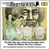 Beethoven: Die Wut Ueber Den Ve by Wir Entdecken Kompon (2008-01-01)