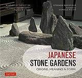 Japanese stone gardens