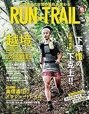 RUN+TRAIL - ランプラストレイル - Vol. 51