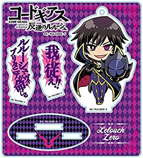Code Geass Lelouch of The Rebellion Stand up! Acrylic Mascot (Lelouch (Zero))