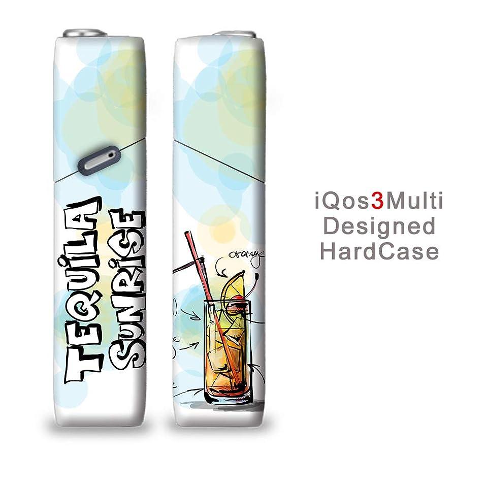 アーサー修道院メンター完全国内受注生産 iQOS3マルチ用 アイコス3マルチ用 熱転写全面印刷 カクテル テキーラサンライズ 加熱式タバコ 電子タバコ 禁煙サポート アクセサリー プラスティックケース ハードケース 日本製