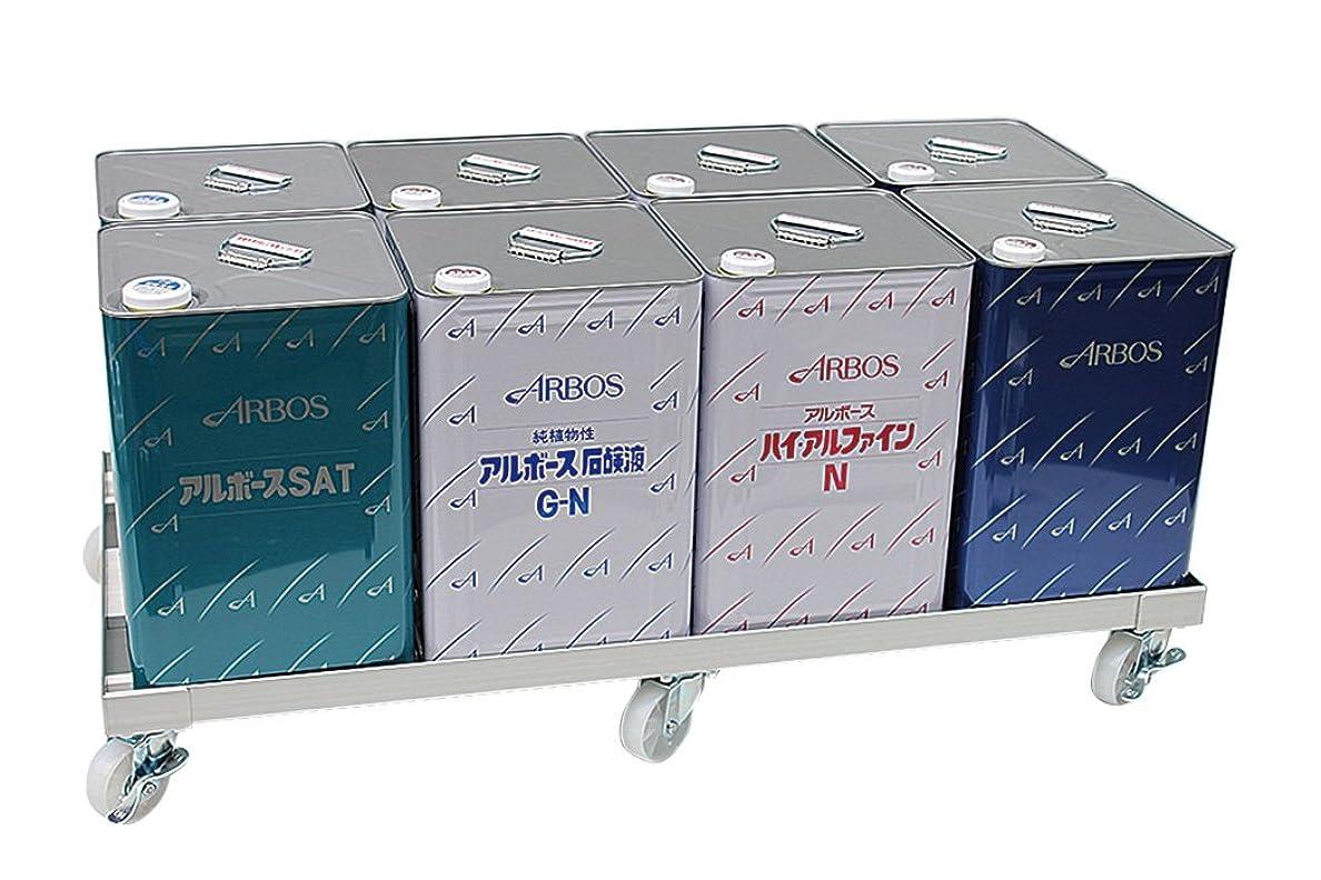 浴室故意に教えアルミアングルキャリー 補強付 8缶用