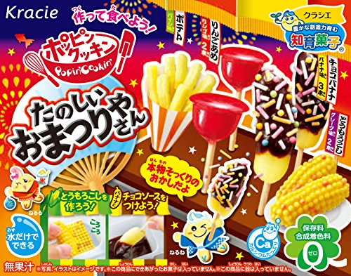 Kracie Popin Cookin Omatsuri (Japanese Festival Food Stands) DIY kit