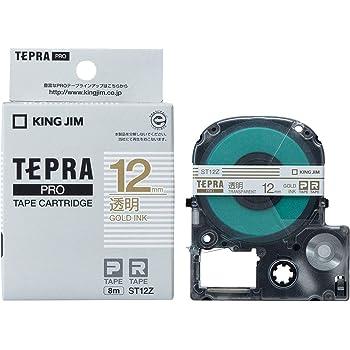 キングジム テープカートリッジ テプラPRO ST12Z 透明 金文字