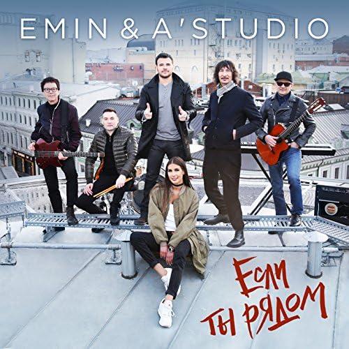 Emin, A'STUDIO