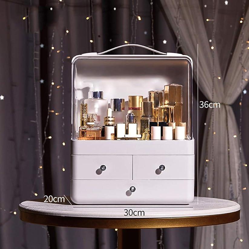 逸話ボイラースピン美容バッグ アクリル素材ダイヤモンドホワイトハンドル化粧品収納ボックス大容量の引き出し収納ボックスマルチレイヤストレージボックス分類オープン透明カバー HMMSP