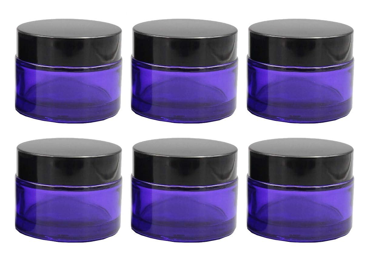 支配的バーベキュー称賛クリーム容器 遮光ジャー 6個セット アロマクリーム ハンドクリーム 遮光瓶 ガラス 瓶 アロマ ボトル ビン 保存 詰替え パープル (50g)