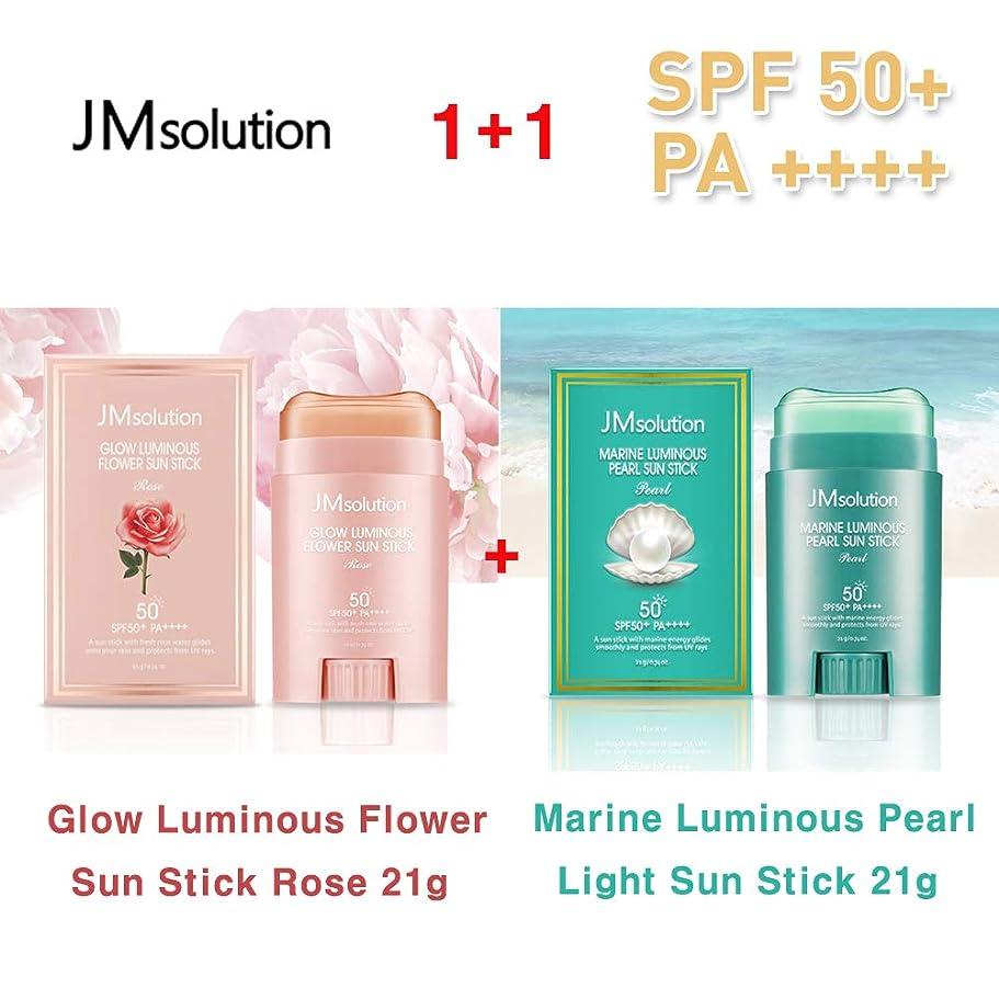 恥リマーク考古学的なJM Solution ★1+1★ Glow Luminous Flower Sun Stick Rose 21g + Marine Luminous Pearl Light Sun Stick 21g / 光る輝く花Sun Stick Rose + マリンルミナスパールライトサンスティック21g /