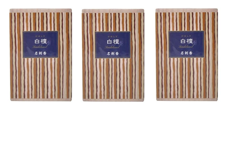 ミットパワーグループ【まとめ買い】かゆらぎ 白檀 名刺香 桐箱 6入× 3個