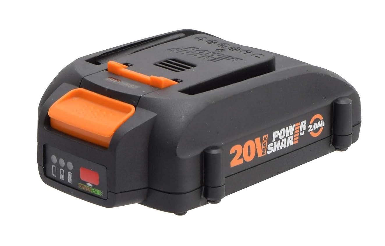 増加するインタビュー手Worx(ワークス) 20Vバッテリーパック 2.0Ah WA3575