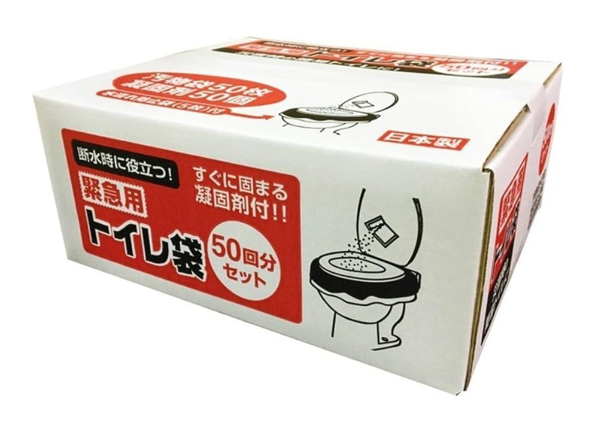 ニンニク飼いならす処理アイワ 簡易トイレ 緊急用トイレ袋_50回分セット_水漏れ防止袋付_日本製
