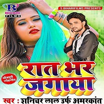 Raat Bhar Jagaya - Single