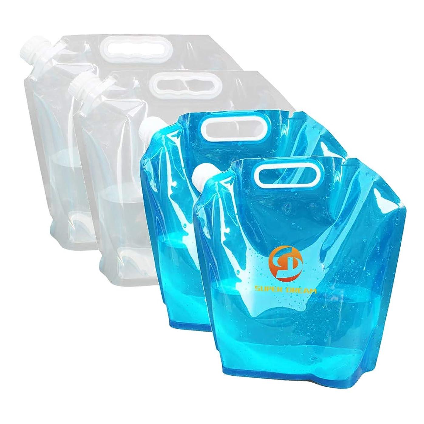 子供達ジャグリング吹雪非常用給水バッグ 避難 防災グッズ ウォーターバッグ 非常用給水袋 折りたたみ式ポータブル水袋 大容量 貯水 4個セット5L / 10L (10L×4)