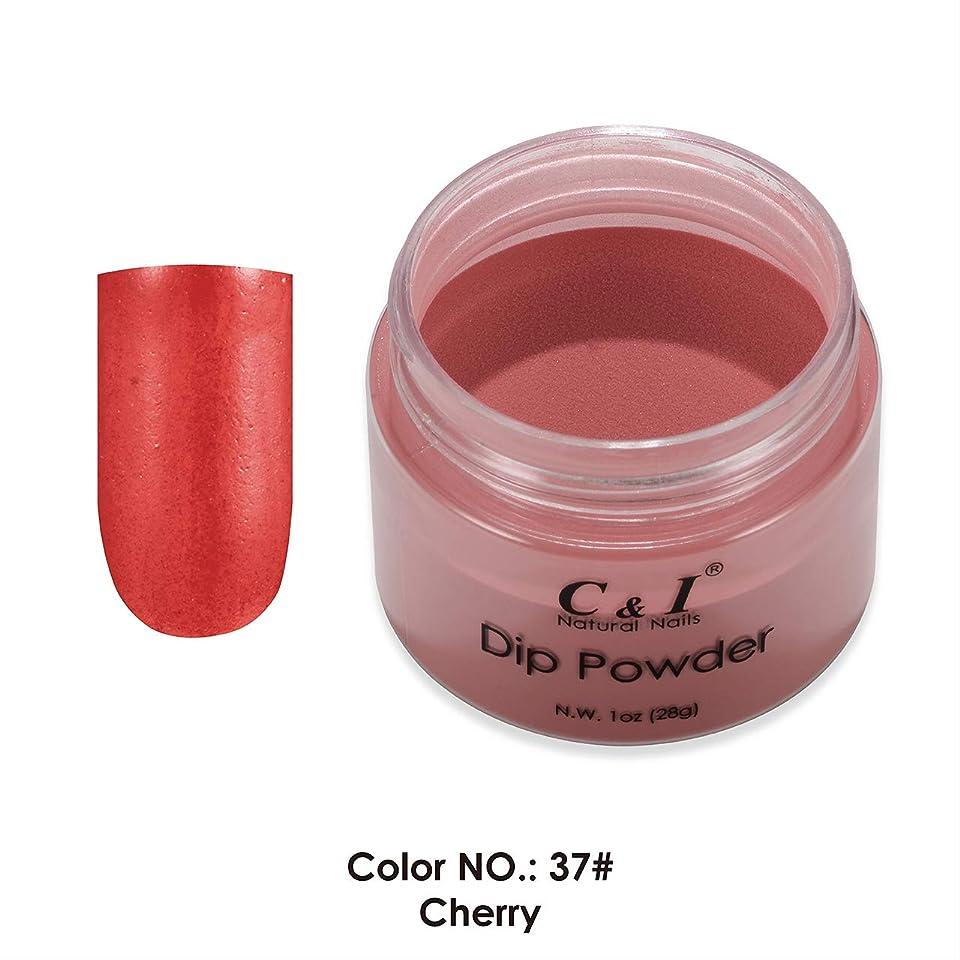 賢明なコマース拡散するC & I 浸漬パウダーカラーNo.037 Cherry レッドカラーシステム