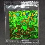 ビックリマン BM ホロセレクション2 ヘラクライスト(緑)