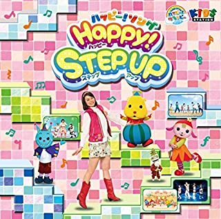 Kids - Happy! Crappy Happy! Song Happy! Step Up [Japan CD] PCCG-1454 by HAPPY! CLAPPY (2015-03-04)