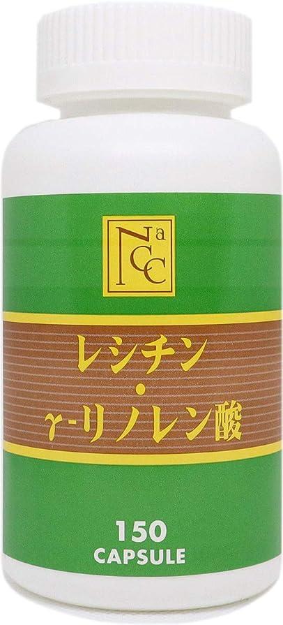原油比類のない似ているレシチン γリノレン酸 αリノレン酸 サプリメント 150粒 (カプセル)