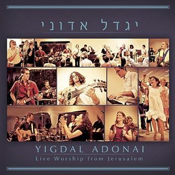 Yigdal Adonai - יגדל אדוני (feat. Sheli Myers)