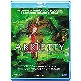 借り暮らしのアリエッティ(イタリア語)Blue-ray/Arrietty (Italian) [Import]