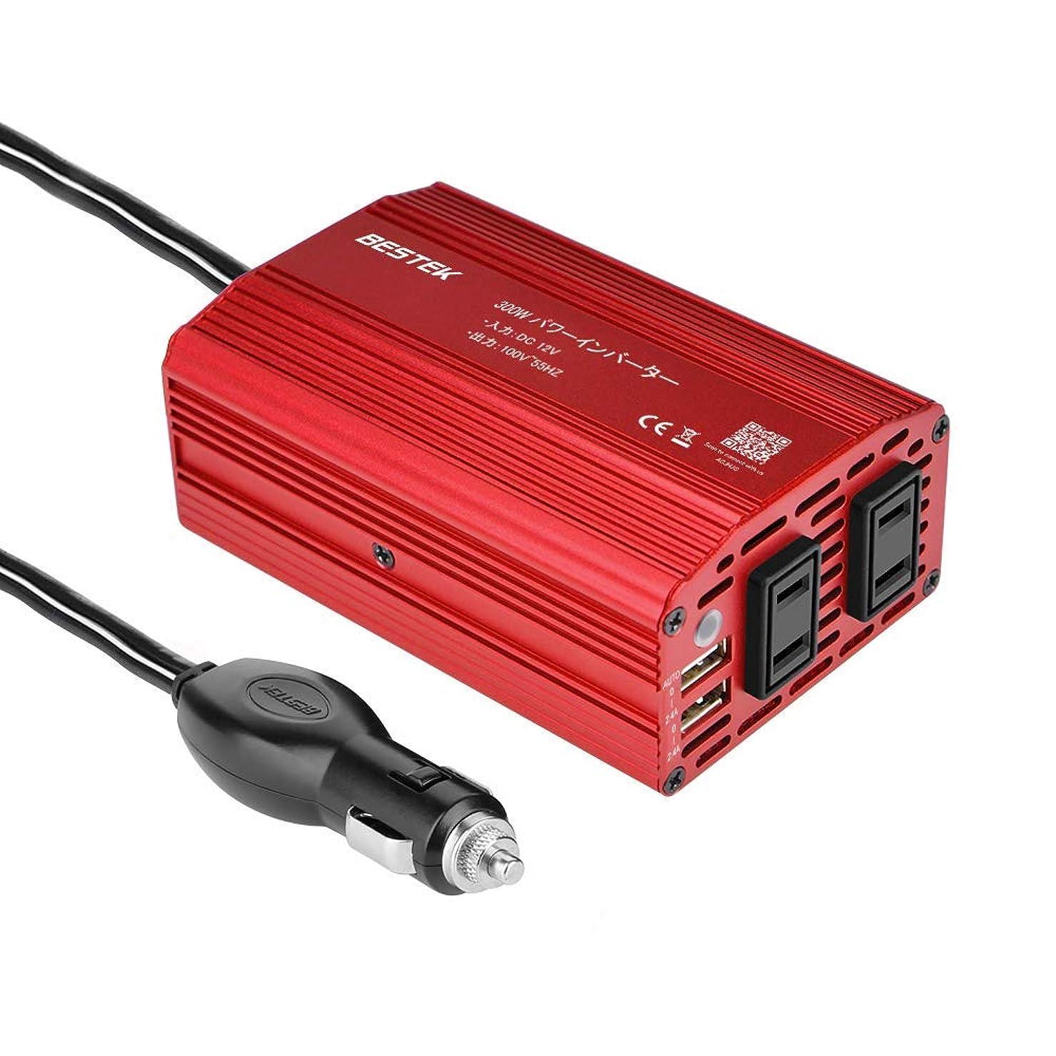 傷つきやすい法令改革BESTEK カーインバーター 300W シガーソケット 車載充電器 USB 2ポート ACコンセント 2口 DC12VをAC100Vに変換 MRI3010BU-E04(バッテリー接続コードなし)