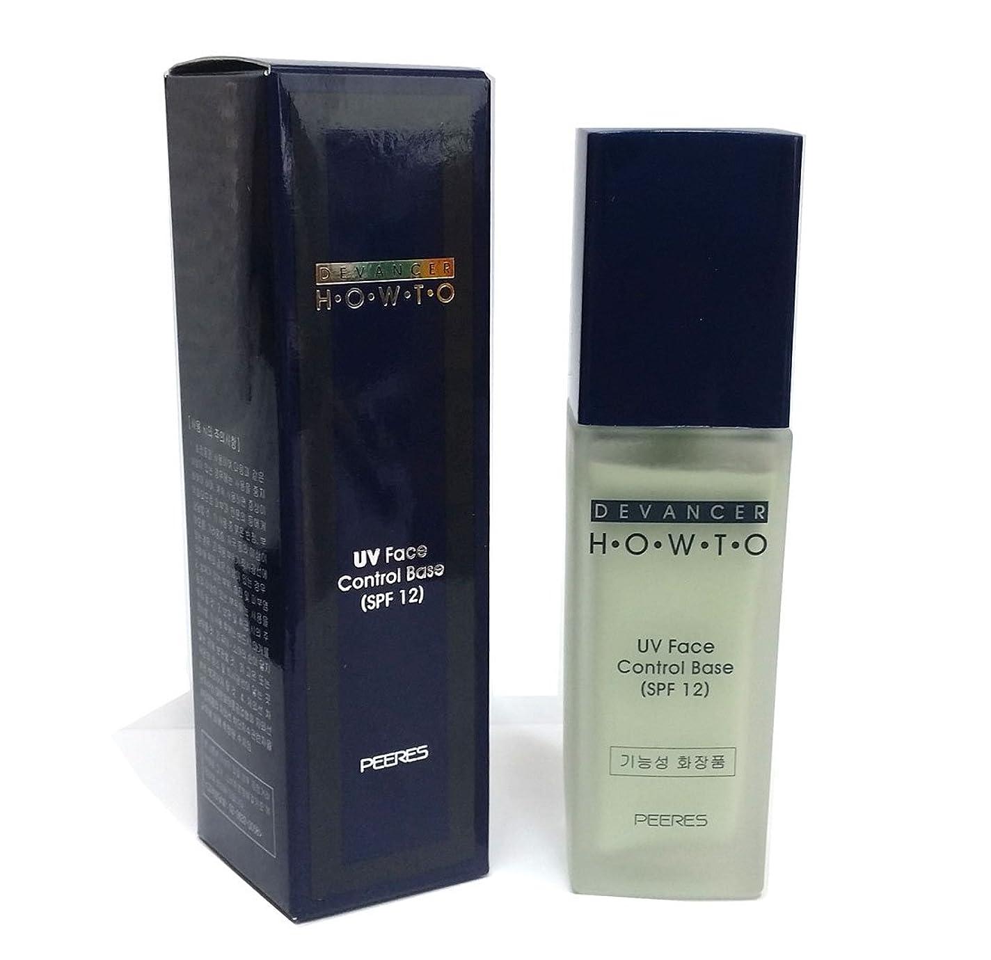 強い適用する包囲[Devancer] Peeres UVフェイスコントロールベース40g(SPF12)No.50グリーン / Peeres?UV face Control Base 40g(SPF12) No.50 green / メイクアップベース / Makeup Base / 韓国化粧品 / Korean Cosmetics [並行輸入品]