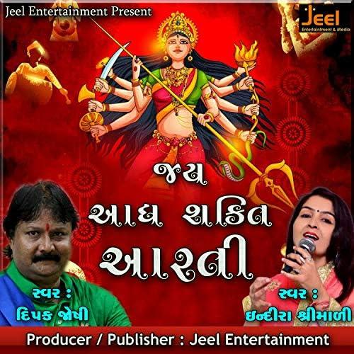 Dipak Joshi & Indira Shrimali