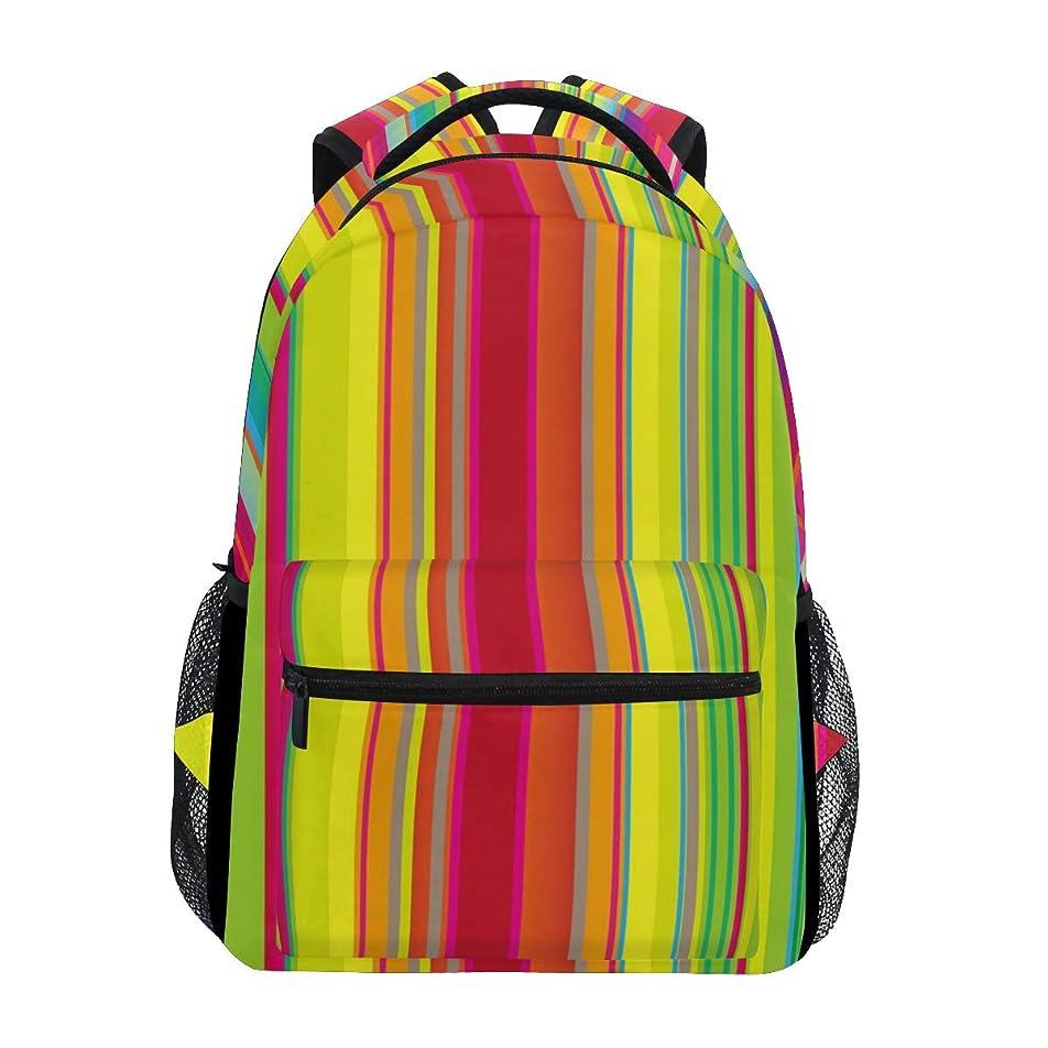ファブリック驚きトリクルマキク(MAKIKU) リュック レディース 大容量 軽量 リュックサック メンズ 高校生 A4 中学生 小学生 通学 レインボー 虹色