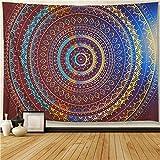 mengtianfushi234 200 * 150 cm Gradient Mandala Tapestry Wall Hanging Hippie Psychedelic Wall Tapestry Elephant Dorm Boho Decor Wall Cloth Tapestries-150X150CM