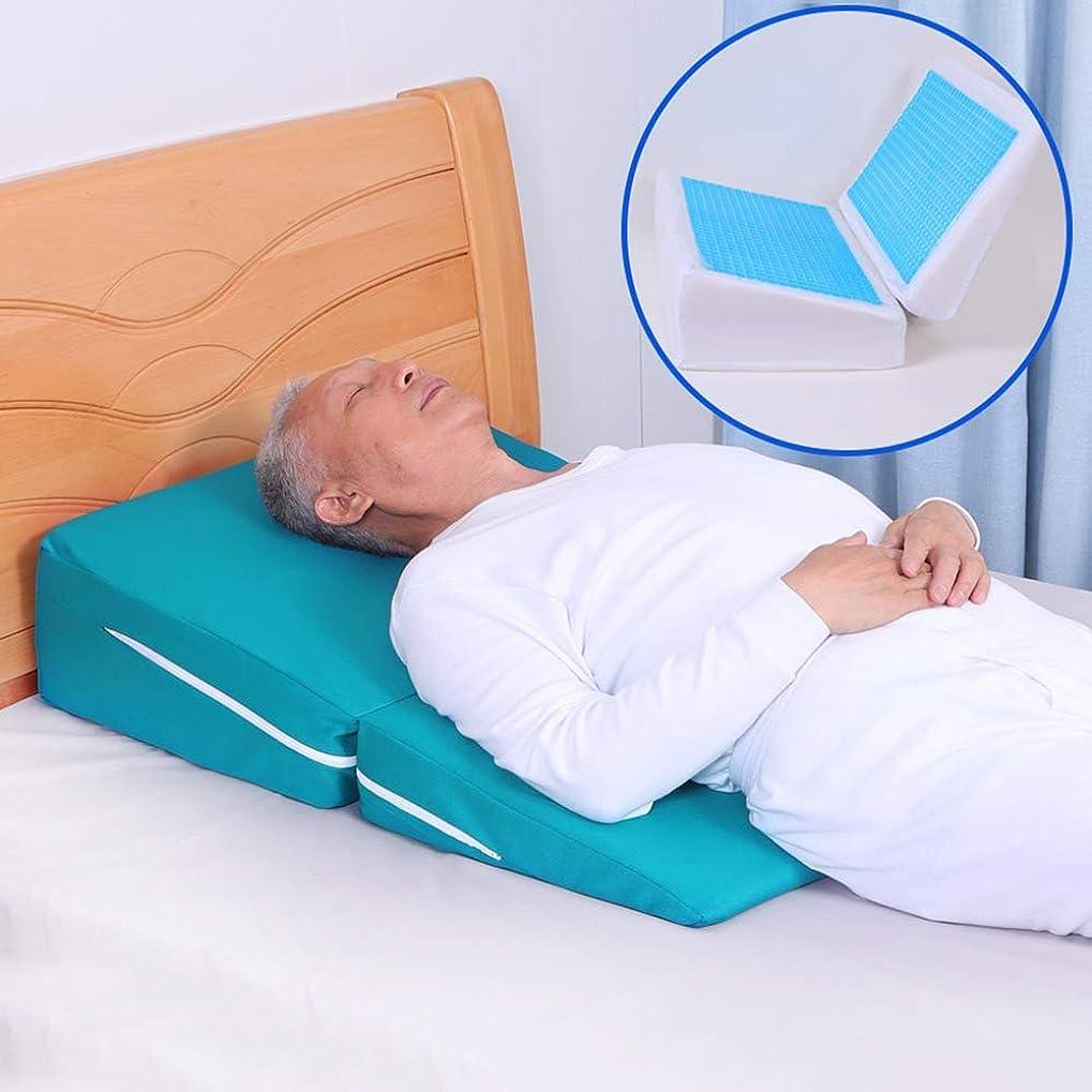 塩辛い異形飼い慣らすいびき防止、ハートバーン、読書、腰痛、腰痛のための折りたたみ式メモリフォームベッドウェッジピロー-取り外し可能なカバー付きインクラインクッション