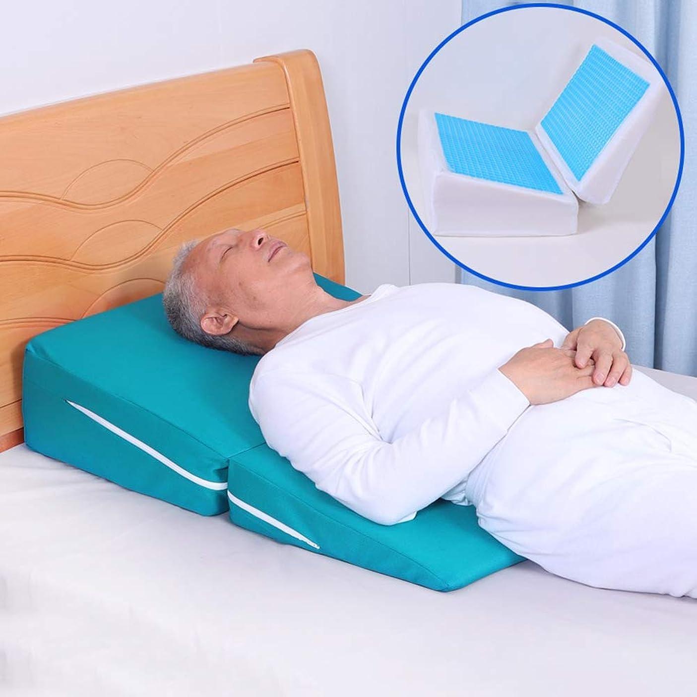 緊急パラダイス染色いびき防止、ハートバーン、読書、腰痛、腰痛のための折りたたみ式メモリフォームベッドウェッジピロー-取り外し可能なカバー付きインクラインクッション