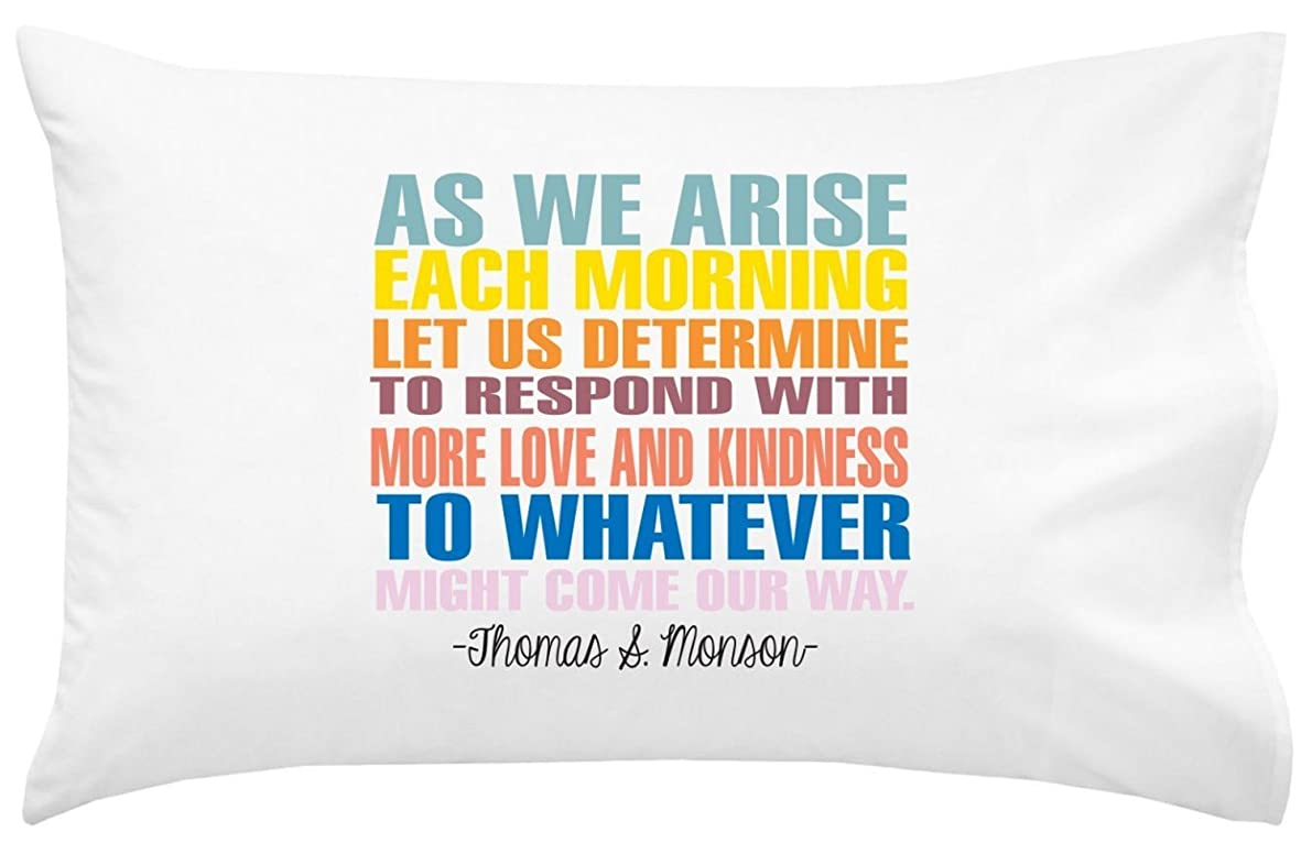 Oh, Susannah LDS Mormon Missionary Pillow Case Elder or Sister Missionary Gifts Colors (1 Standard/Queen Pillowcase)