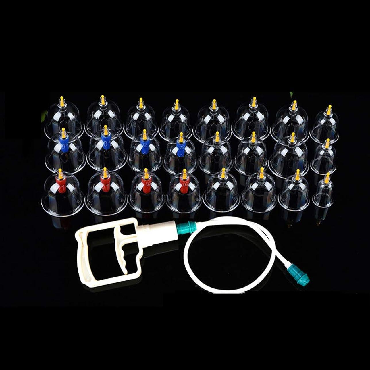 改革純度色合いixaer カッピング 吸い玉 カッピング セット真空マッサージ吸い玉 マッサージカップ マッサージセラピー 中国式療法 圧力解消 血液の循環を促進 マッサージ効果 (24個セット)