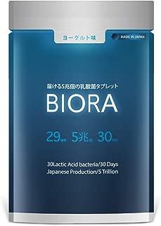 BIORA 乳酸菌 ビフィズス菌タブレット 1本で5兆個の乳酸菌タブレット 30日分