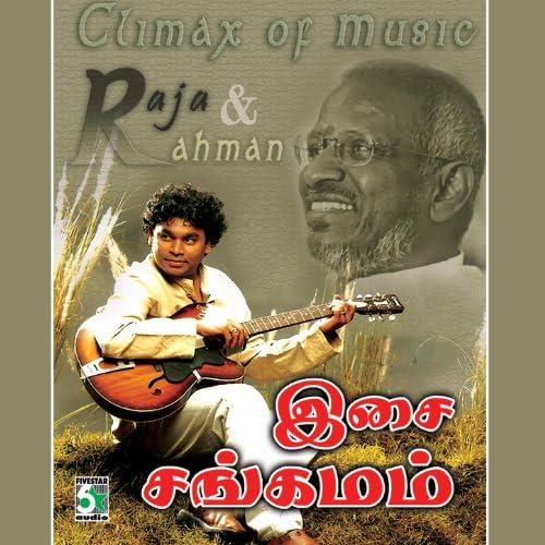 Ilaiyaraaja & A. R. Rahman