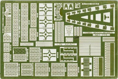 1/700 日本海軍三段空母 赤城用エッチング