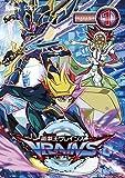 遊☆戯☆王VRAINS DUEL-1[DVD]