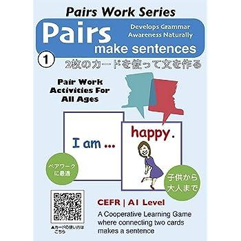 英語 カードゲーム Pairs Make Sentences Pack 1