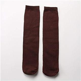 YUNGYE, YUNGYE Japoneses Harajuku otoño Streetwear Calcetines de algodón de Moda de Mujeres y niños sólidos Calcetines de Colores Brillantes Calcetines Medias (Color : Coffee, Size : One Size)