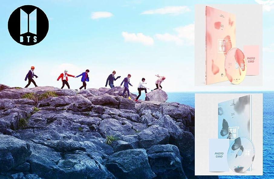 BTS 4th Mini Album In The Mood For Love PT.2 BANGTAN BOYS [ Peach + Blue ver. Set ] 2CD + Photo Book + Photo Card + Special Gift