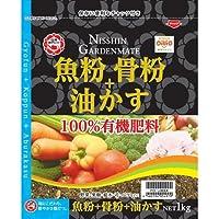 日清ガーデンメイト 魚粉+骨粉+油かす 1kg