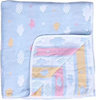 """Oversized Muslin Toddler Blanket Hypoallergenic Organic Cotton Bed Blanket Lightweight Breathable Muslin Baby Quilt Soft Blanket for Crib and Stroller 47""""x 59""""Multicolored by Mom's Love"""
