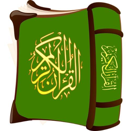 Alcorão Sura