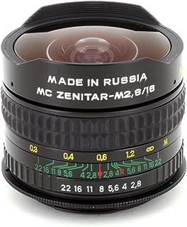 russian fisheye lens