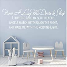 azutura Now I Lay Me Down To Sleep Wall Sticker Prayer Wall Decal Childrens Home Decor available in 5 Sizes and 25 Colours Large Basalt Grey