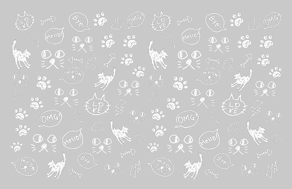 コミュニティドナーマーケティングAmaily(アメイリー) 白猫【ネイルシール】